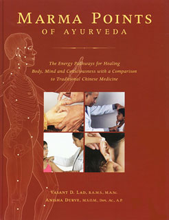 Marma-Points-of-Ayurveda-Vasant-Lad.09673